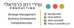 Shiri_logo